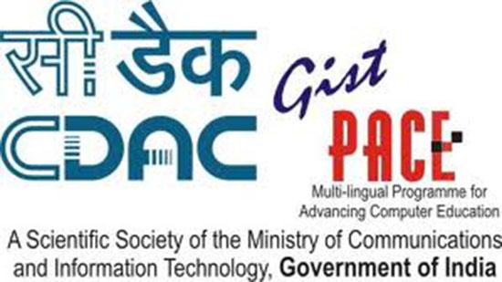 C-Dac Computer Education, C Dac Computer Education, Cdac